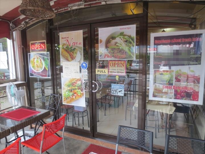 BANH MI NGON(店舗入口)