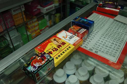 フィリピン中華街の秘薬