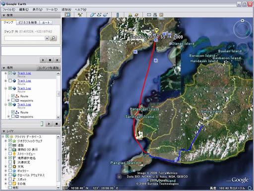 ボホール島までの船路と陸路のトラック