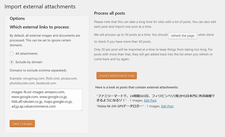Import external attachments WordPress Plugin