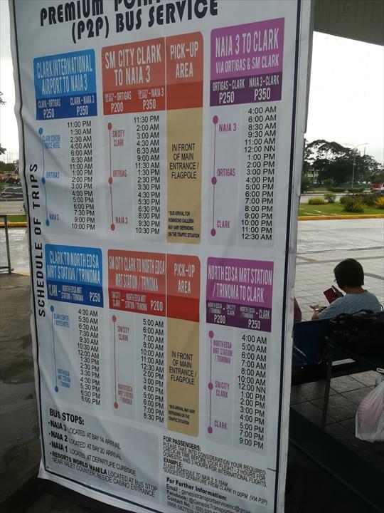 GENESIS社のP2Pバス(時刻表)