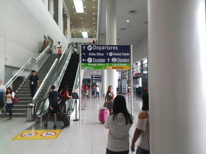 マニラ空港の空港敷地内循環バス(案内2)