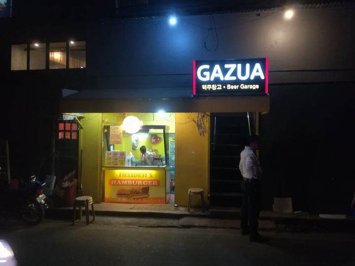 GAZUAビデオケ店(1)