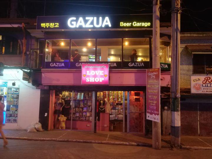 GAZUAビデオケ店(2)