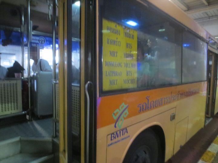 ドムアン空港からパタヤへ(1)