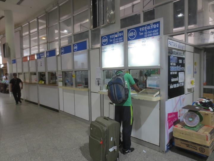 ドムアン空港からパタヤへバスで行く(3)