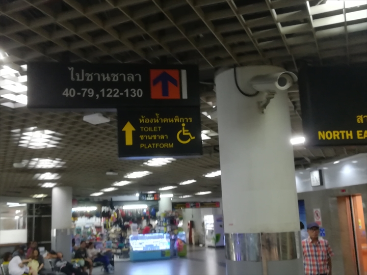 ドムアン空港からパタヤへバスで行く(6)