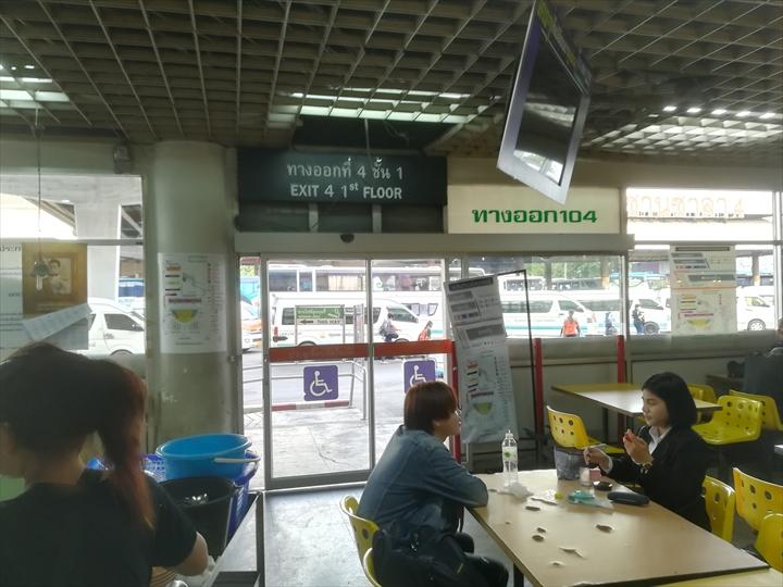 ドムアン空港からパタヤへバスで行く(8)