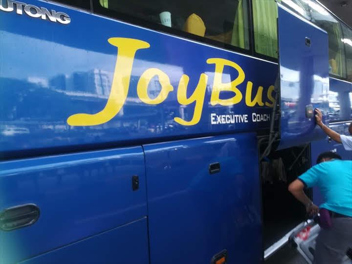 P2Pバス JOY BUS