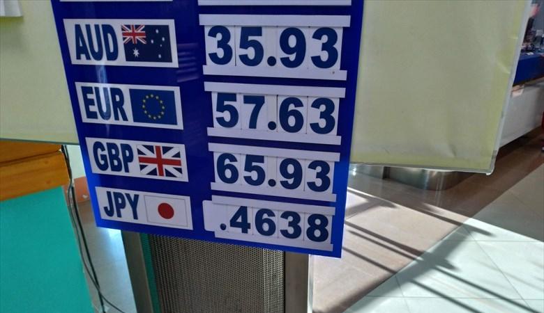 クラーク空港の両替レートは安いか(1)