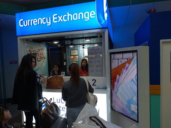 クラーク国際空港内の両替店レート(1)