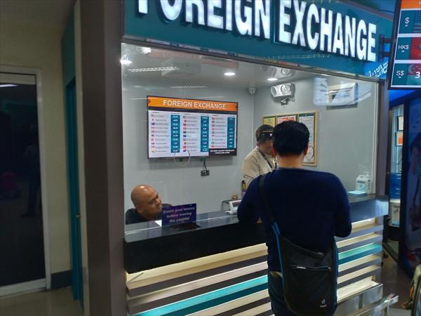 クラーク国際空港内の両替店レート(2)