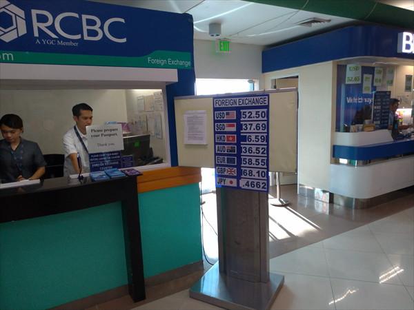 クラーク国際空港内の両替店レート(3)