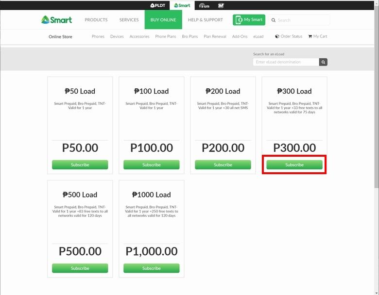 フィリピンのSmart SIM へ日本からロード (手順2)