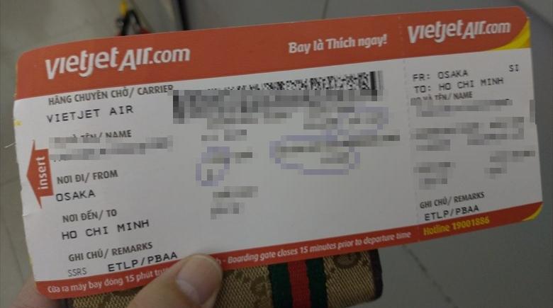ぼてぢゅうのプライオリティパス利用には搭乗券が必須になった(2)