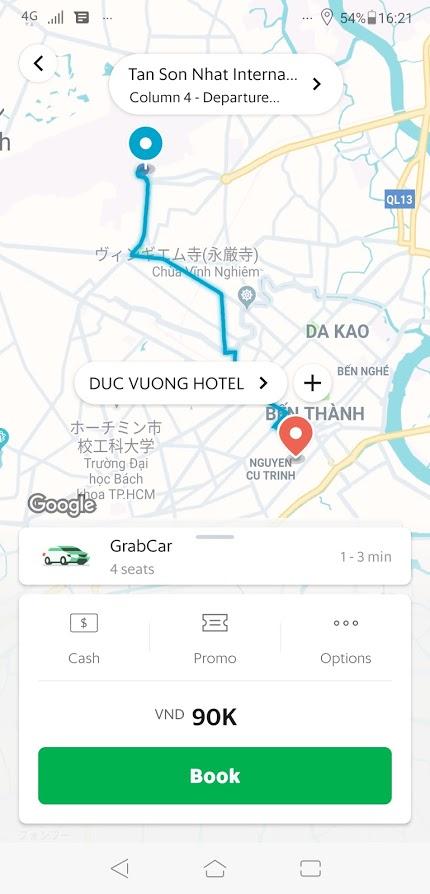 ホーチミンの空港からホテルまでグラブカー(Grab Car)を使う【空港からホテル】