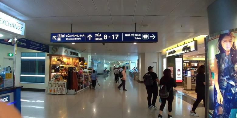 ホーチミン国際空港のプライオリティパス・ラウンジ(行き方2)