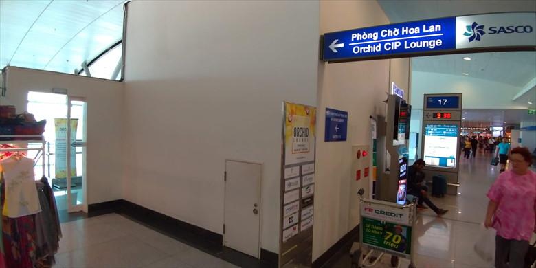 ホーチミン国際空港のプライオリティパス・ラウンジ(行き方3)