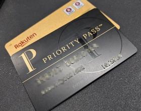 プライオリティパス・カード(イメージ)