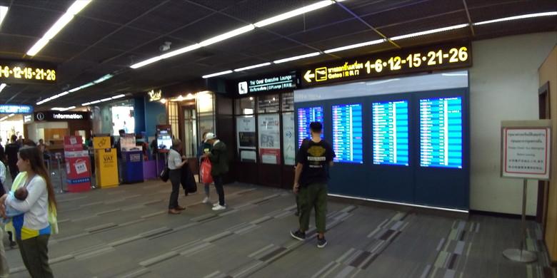 ドムアン国際空港のコーラルラウンジの場所(ゲート案内)