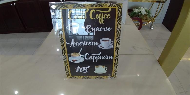 ドムアン国際空港のコーラルラウンジの様子(コーヒーメニュー)