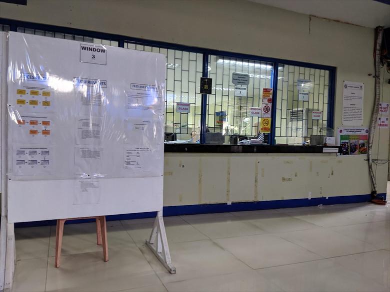 フィリピンの運転免許証を更新(ウィンドー1~3あたり)