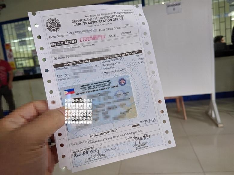 フィリピンの運転免許証を更新(受領した運転免許証)