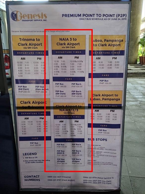 マニラ・アンヘレス間のP2Pバス(P2Pバスの時刻表)