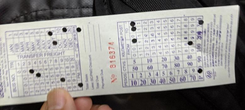 マニラ・アンヘレス間のP2Pバス(P2Pバスのチケット)