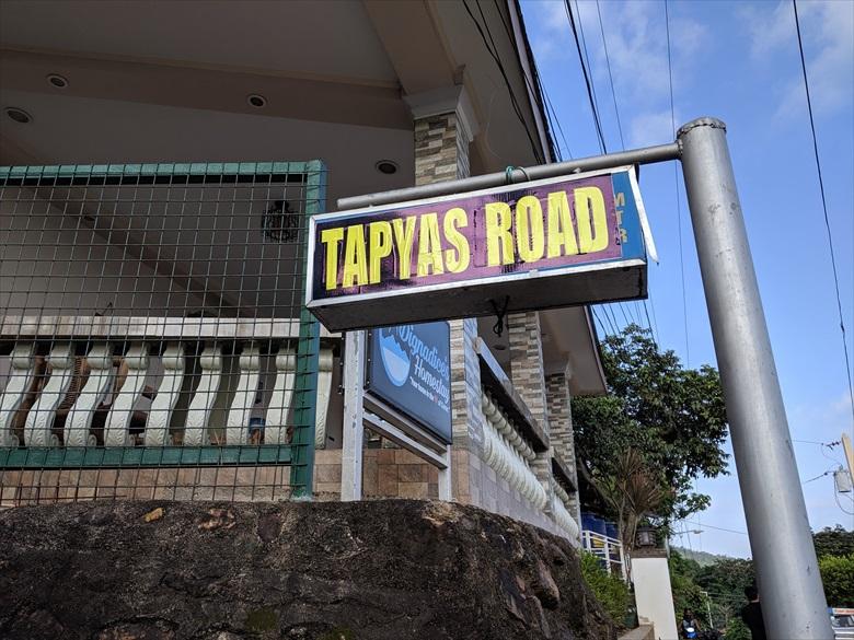 コロンのタプヤス山(登り口) Mt Tapyas