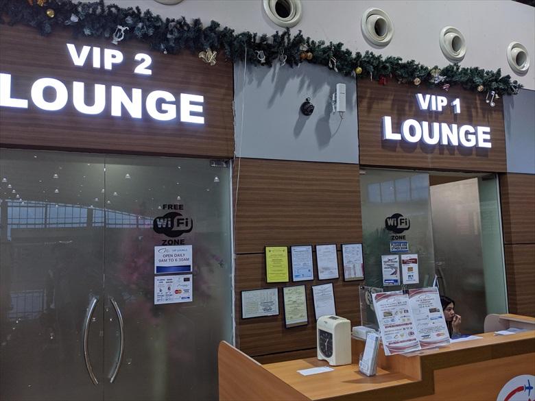 クラーク国際空港のVIPラウンジ(clark vip lounge)外観3