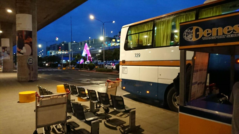 マニラのP2Pバス乗り場が変更(2)