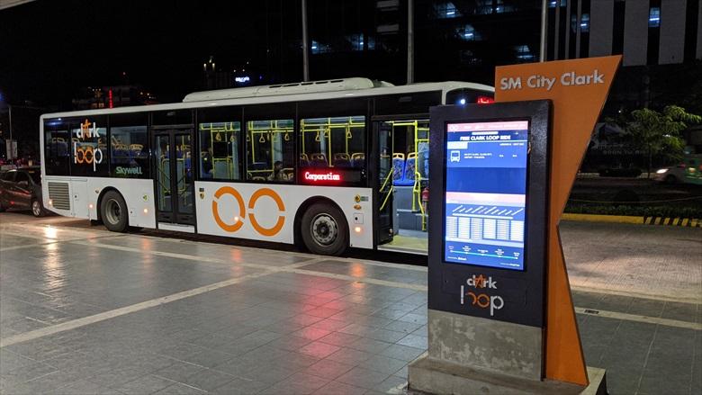 クラーク国際空港からクラークループバスに乗る(6)