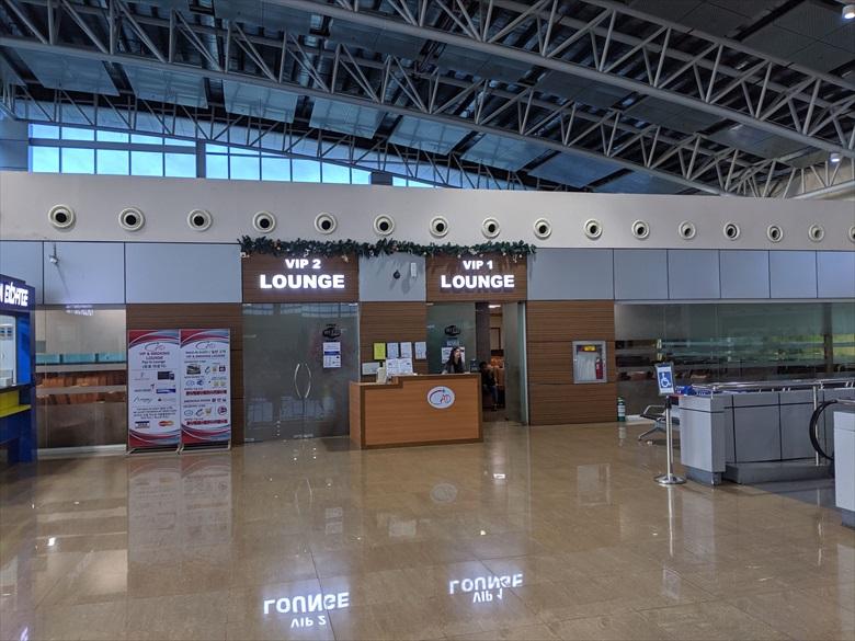 クラーク国際空港のVIPラウンジ(入り口)